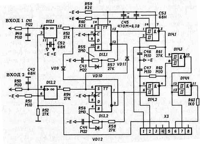 Примеры схем соединений