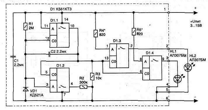 Pис.  4.6. Электрическая схема прерывателя.