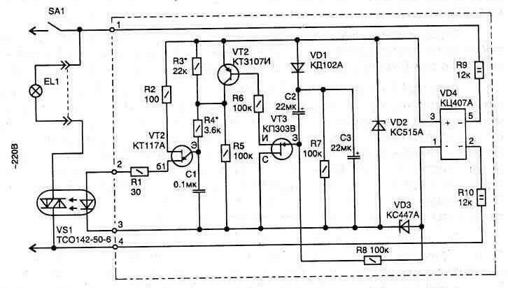 Это позволяет значительно продлить жизнь...  Рис. 4.11.  Электрическая схема.