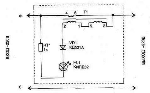 Читать электрические принципиальные схемы