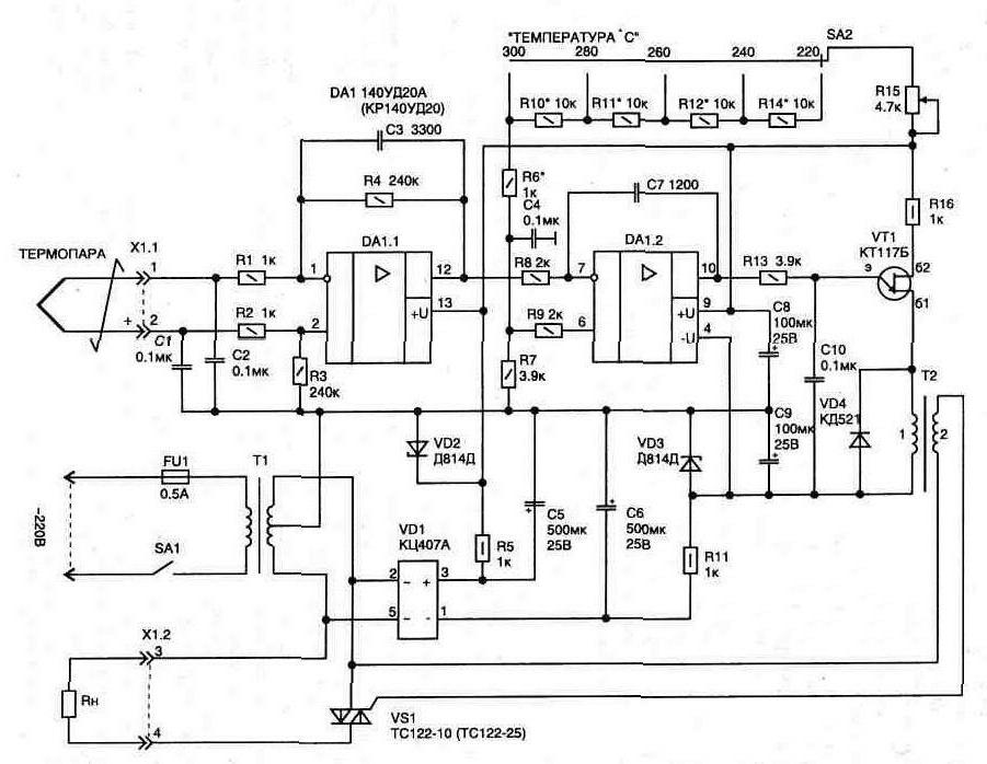 Схема подключения вольтметра ваз 2107
