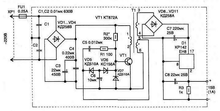 Схема платы управления холодильника rosenlew