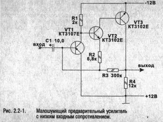 Предварительные усилители на транзисторах схемы5