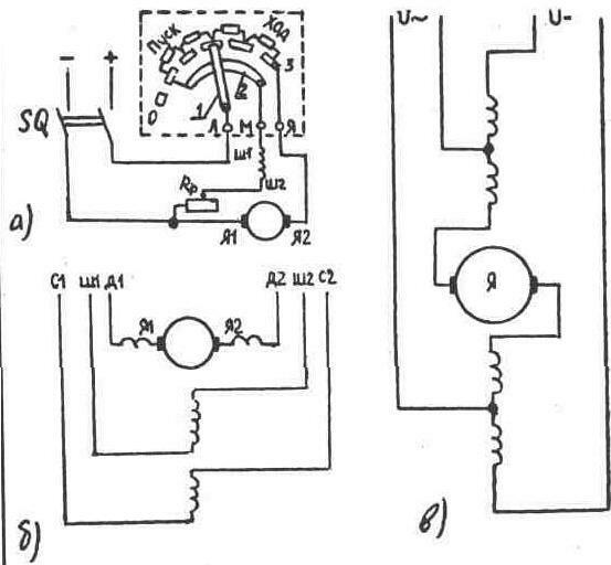 Схема подключения фильтра изумруд